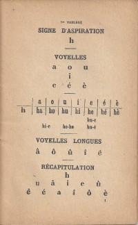 Villemereux 2 1863
